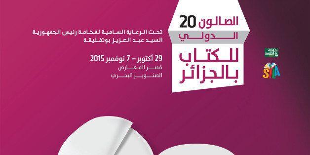 Programme du SILA pour Mardi 3 Novembre