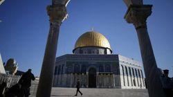 Un groupe de pays du monde arabe, dont le Maroc, déposent un texte à l'Unesco visant à rattacher le mur des lamentations à la...