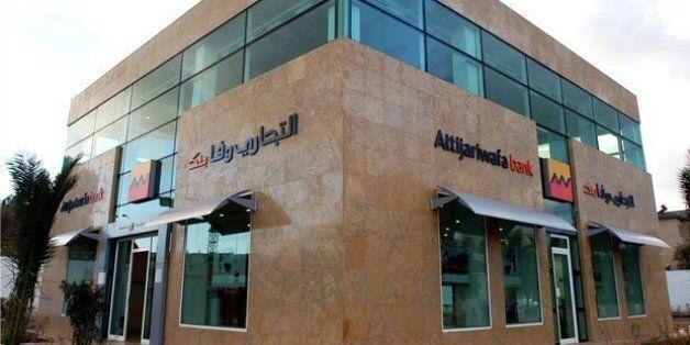 Des banques marocaines dans top 10