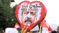 Tunisie: Le procès du meurtre de l'opposant Belaïd reporté au 1er