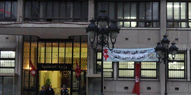 Ministère de