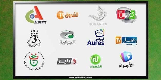 Activité des chaînes de télévision privées: