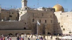 Unesco: La revendication du Maroc et d'autres pays arabes sur le Mur des Lamentations est tombée à