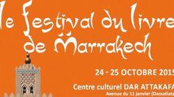 Marrakech a désormais son festival du