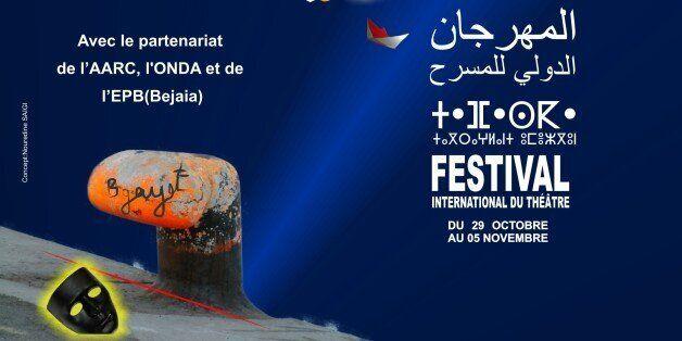 7ème festival international de théâtre de Bejaia: 17 pays confirment leur