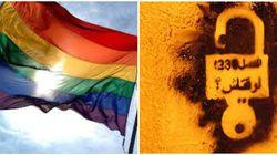 Tunisie: Le jeune étudiant condamné pour homosexualité libéré sous