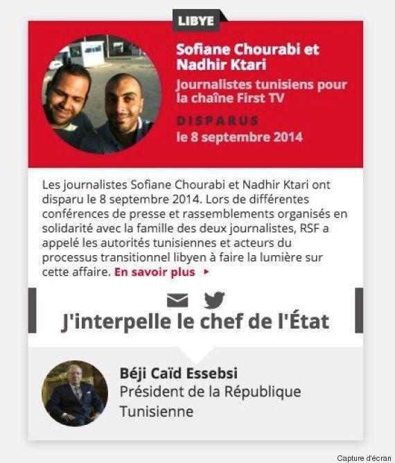 La rue de l'ambassade de Tunisie à Paris rebaptisée