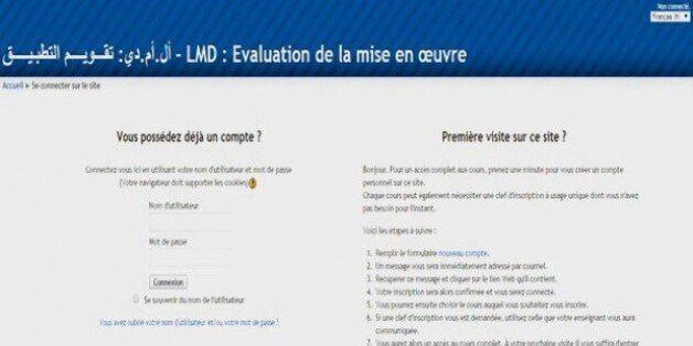 Évaluation du système LMD: un site web à la disposition de la communauté