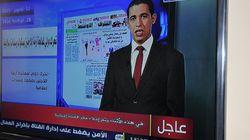 Amnesty International demande la réouverture d'El Watan