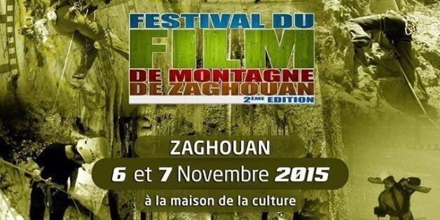 Tunisie - Quand le cinéma fait de l'escalade: Le Festival du Film de Montagne de Zaghouan est de