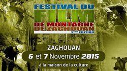 Tunisie: Quand le cinéma fait son escalade à