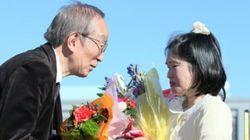 Japon: un couple relâché après 20 ans de prison pour être