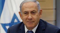 Israele, a Netanyahu l'incarico di formare il