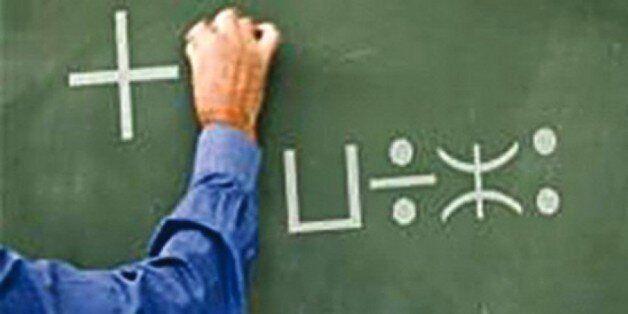 Lancement des sections d'alphabétisation en tamazight dans neuf wilayas