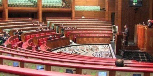 Achat de voix lors des élections de la Chambre des conseillers: 10 élus devant la