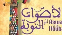 Du Hedjaz à la Nouba andalouse, la genèse de la musique arabe et du maalouf en exposition à