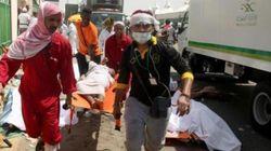 Le bilan des Marocains décédés au hadj
