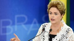 La présidente Dilma Rousseff dans la