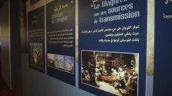 Constantine 2015: aux origines du Maalouf, les Aswat du Hidjaz et la Nouba