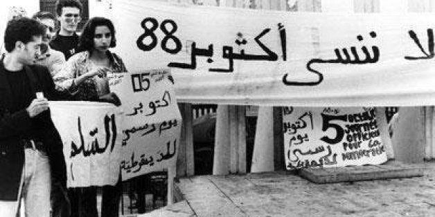 Le printemps démocratique algérien doit être