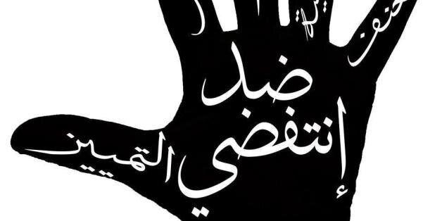 L'Association Tunisienne des Femmes Démocrates s'alarme de l'emploi des fillettes comme