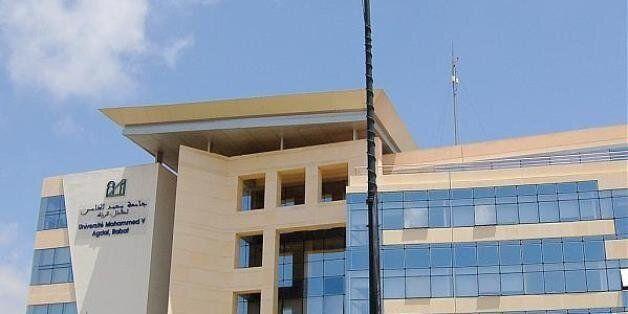 La FNM et l'Université Mohammed V de Rabat planchent sur un master en