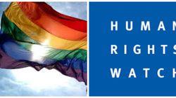 Human Rights Watch appelle les autorités tunisiennes à dépénaliser