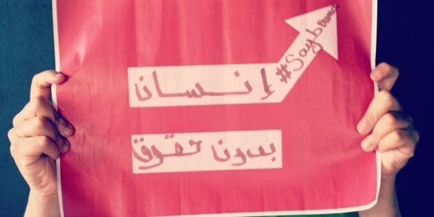 Tunisie: L'affaire du jeune homme condamné pour