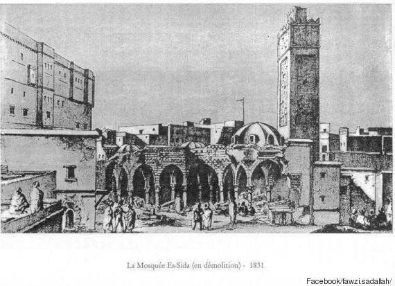 Le Palais de la Jenina, siège du pouvoir en
