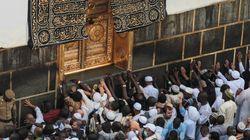 La Mecque: le pèlerinage a commencé pour deux millions de