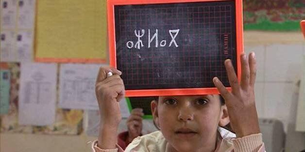 Benghabrit: Le Tamazight sera enseigné, à terme, dans toutes les écoles du