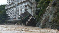 Une ville du Japon brusquement envahie par les eaux d'une