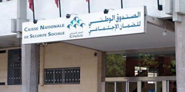 La CNSS paiera en avance ses pensionnaires pour l'Aid El