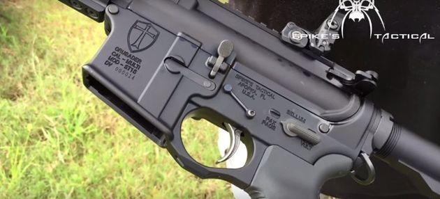 Une compagnie américaine fabrique un fusil censé repousser les terroristes