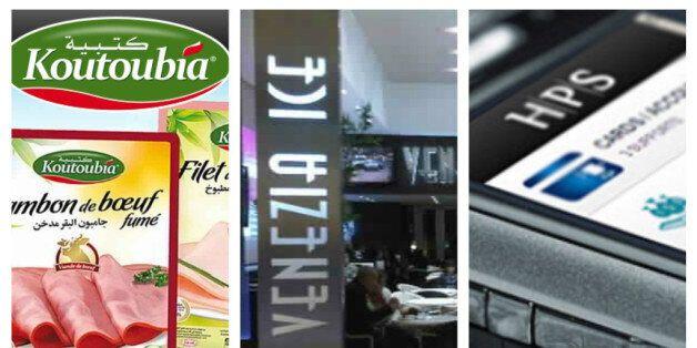 Success stories: Venezia Ice, Koutoubia,HPS, ces marques marocaines qui ont