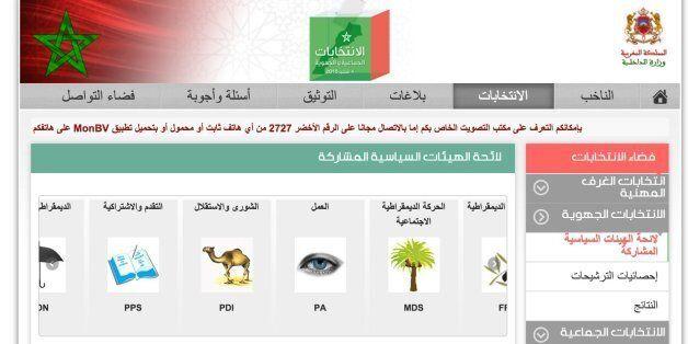 Le site elections.ma publiera les résultats définitifs des communales et régionales du 4