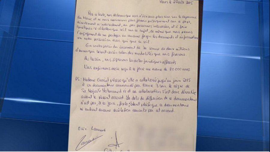 Chantage contre le Maroc: Les deux journalistes français mis en