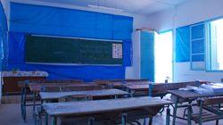 Parrainez un écolier tunisien démuni et financez sa scolarité pour lutter contre l'abandon