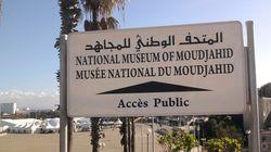 Le ministère de la Culture va créer un observatoire national des