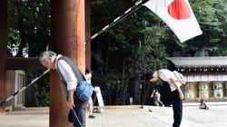 Le Japon commémore sa