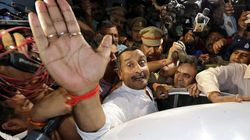 Court Tells Apple To Disclose Kuldeep Singh Sengar's Location On Day Of Unnao