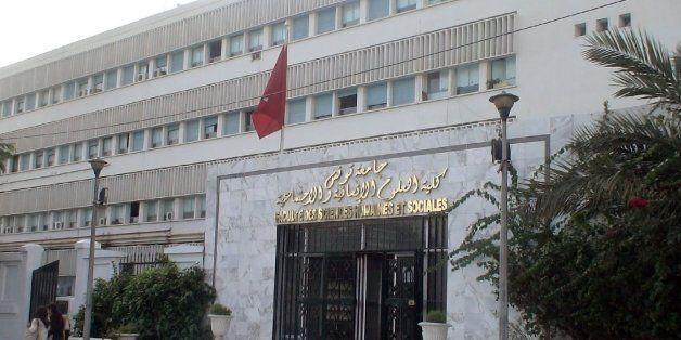 Trois universités tunisiennes se glissent dans le top 30 des universités en