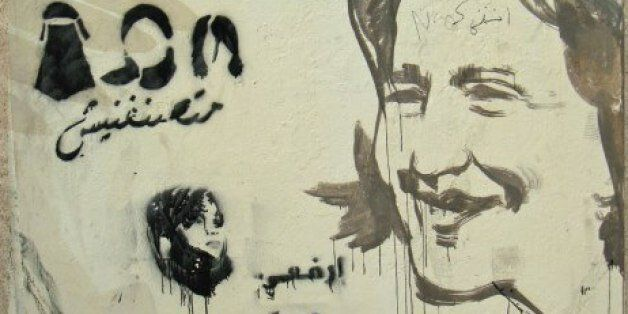 Tunisie - Les