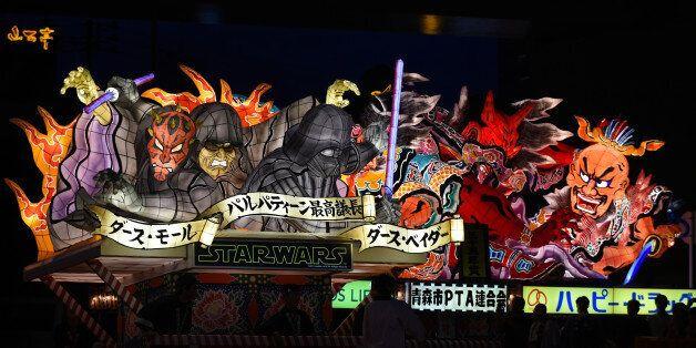Au festival Nebuta au Japon, le 1er