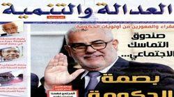 À l'approche des élections, le PJD lance son journal