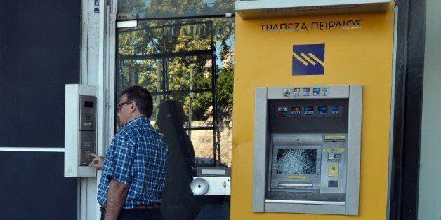 Grèce: perspective d'argent frais et une bouffée d'oxygène de la part de la