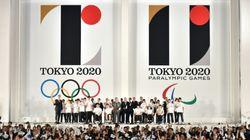 Le logo des JO-2020