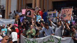 Amnesty International dénonce la discrimination du procès des deux femmes