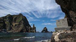 '일본해' 표기 지도 사용한 기초과학지원연구원이 대국민
