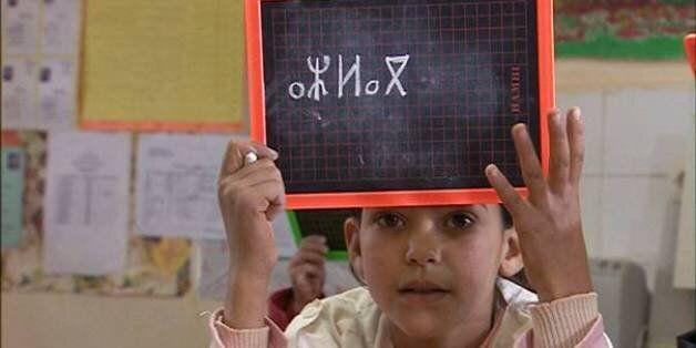 Généralisation dès la prochaine année scolaire de l'enseignement de Tamazight à 20
